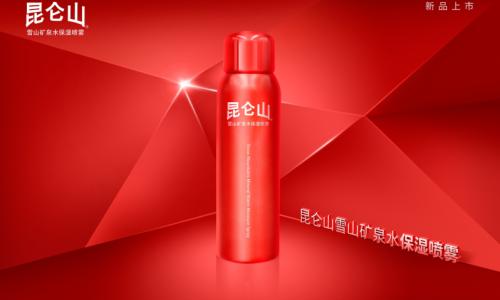 跨界护肤领域,昆仑山品牌推出昆仑山保湿喷雾