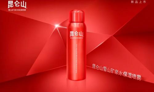 昆仑山品牌跨界护肤领域,昆仑山保湿喷雾广受好评!